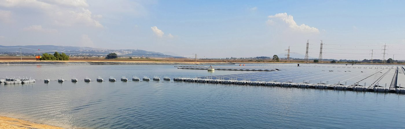 Water reservoir Alonim