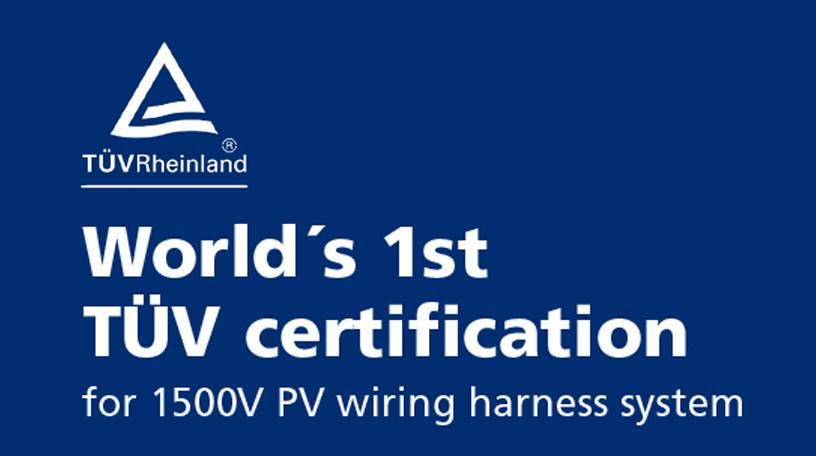 1500V World's 1st TÜV certification